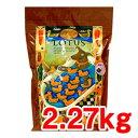 ロータス グレインフリー ダックレシピ 小粒 2.27kg