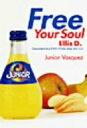 FREE YOUR SOUL ELLIS D./DVD/UNT-0001
