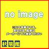 ドーフィールドジャパン 壁面ハンガー ブラック /TKLA-8370-B