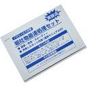 除菌タブレット汚物 嘔吐物処理/嘔吐物処理