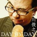 Day By Day/CD/IRCD-7003