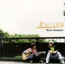 君ありて幸福/CDシングル(12cm)/IRCD-8003