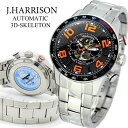 J.HARRISON ジョンハリソンJ.H-020BO 3D多機能付両面スケルトン自動巻(02P30