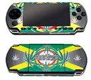 """キャリバー DECO SKIN for """"PSP-3000"""" ヘンプII"""