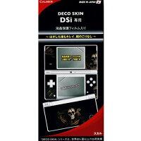"""キャリバー DECO SKIN for """"DSi"""" スカル"""