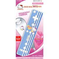 キャリバー DECO SEAL Wii専用 ハローキティ TYPE-B