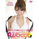 Waoo!! Vol.8 蛍純/DVD/JEP-011
