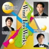 Wind Trio Works