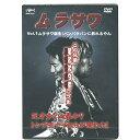DVD THE ムラサワ Vol.1
