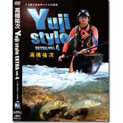 釣りビジョン 高橋祐次 Yuji Style EXTRA vol.4 DVD105分