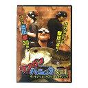 (DVD)ランガンパニック No.1