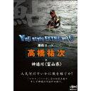釣りビジョン Yuji style EXTRA Vol.6
