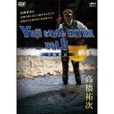 釣りビジョン 鮎 Yuji Style EXTRA vol.8