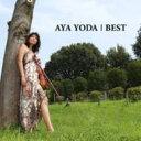 依田彩BEST/CD/AYCD-0007