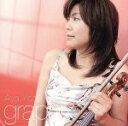graphix/CD/AYCD-0004