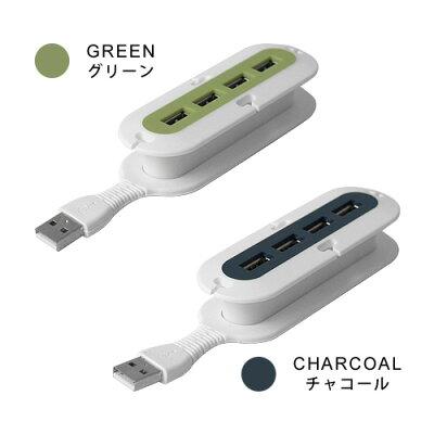 Quirky  ケーブル巻き取り機構付 USBハブ  QR-CON-GR