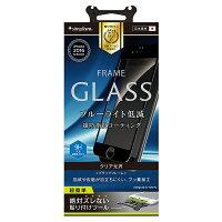 トリニティ 液晶保護フィルム TR-GLIP165-FMBCCCBK