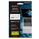 トリニティ Trackpad Protector Film for MacBo Pro 13/1