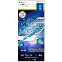 トリニティ ブルーライト低減 複合フレームガラス TR-IP174-G3-BCCCWT