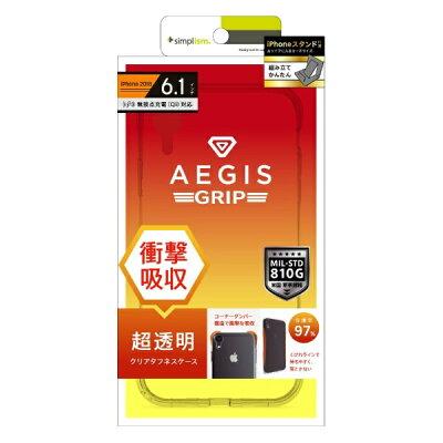 トリニティ  iPhone XR 衝撃吸収フルカバーTPUケース TR-IP18M-AGG-CL