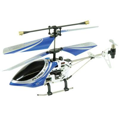 メディアクラフト ラジコンヘリコプター フライングスターNo.1 スーパー