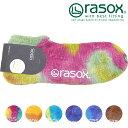 rasox ラソックス ダイダイ・ロウ CA091SN24