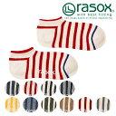 ラソックス ラソックス rasox コットン・ボーダー・ロウ ca141sn01-427 ネイビー ナチュラル