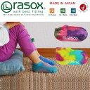 ラソックス rasox 男の子靴下 女の子靴下 子供サイズ / TKタイダイ ロウ