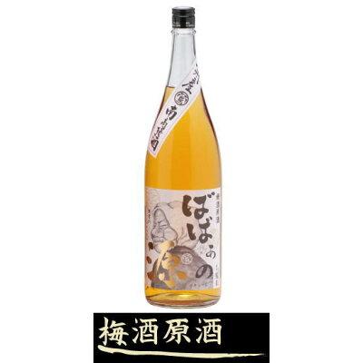 紀州鶯屋 梅酒 原酒 1.8L