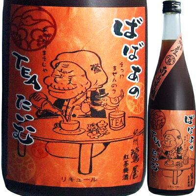 紀州鶯屋 紅茶梅酒 720ml