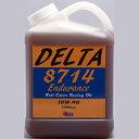 RISE ライズ DELTA デルタ 8714 Endurance エンデュランス
