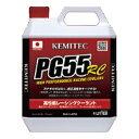 KEMITEC ケミテック クーラント 高性能LLC PG55 RC 2L