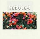 SEBULBA/CD/MDMR-2015