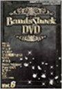 Bands Shock DVD Vol.6 オムニバス