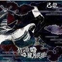 情ノ華/朧月夜【初回限定盤:B】/CDシングル(12cm)/BPRVD-259