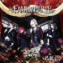 FAMILY PARTY【Royz初回限定盤:E】/CDシングル(12cm)/BPRVD-187