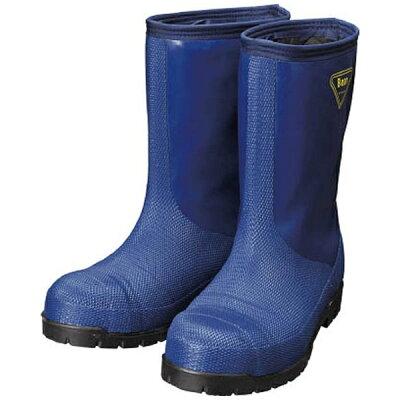 シバタ工業 SHIBATA 冷蔵庫用長靴-40℃ NR021 27.0 ネイビー NR021-27.0