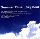 Summer Time/CDシングル(12cm)/DSP-1011