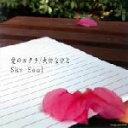 愛のカタチ/CDシングル(12cm)/DSP-1012