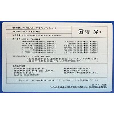日本仕様 限定増量パック ブリタ BRITA マクストラ MAXTRA 交換用カートリッジ