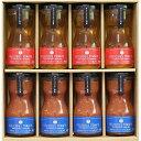デリシャスファーム 紅白トマトジュース 別 16-1076-069 b