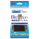 Nintendo Switch用 ブルーライト低減フィルム コロンバスサークル