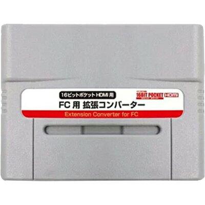 コロンバスサークル FC用拡張コンバーター CC-16PHF-GR(1個)