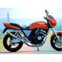 アールピーエム RPM-4in2in1フルエキゾーストマフラー サイレンサーカバー:アルミ CB400スーパーフォア