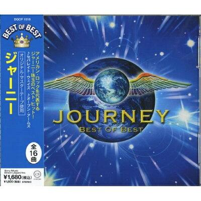 CD JOURNEY ジャーニー BEST OF DQCP-1518 1189269
