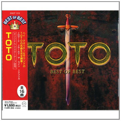 BEST OF BEST TOTO/TOTOCDアルバム/洋楽