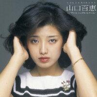 GOLDEN☆BEST 山口百恵 コンプリート・シングルコレクション/CD/MHCL-1569