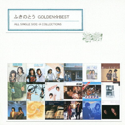 GOLDEN☆BEST/ふきのとう ALL SINGLE SIDE-A COLLECTIONS/CD/MHCL-1575