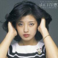 GOLDEN☆BEST 山口百恵 コンプリート・シングルコレクション(完全生産限定盤)/CD/MHCL-20053