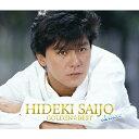 GOLDEN☆BEST deluxe 西城秀樹/CD/MHCL-1733